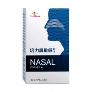 農本方-培力®鼻敏感配方