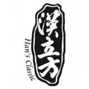 漢立方保健食品