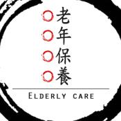 老年性癡呆、更年期綜合症、老年骨質疏鬆症、閉經、月經量少