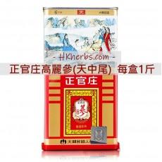正官庄高麗參(天中尾), 每盒1斤