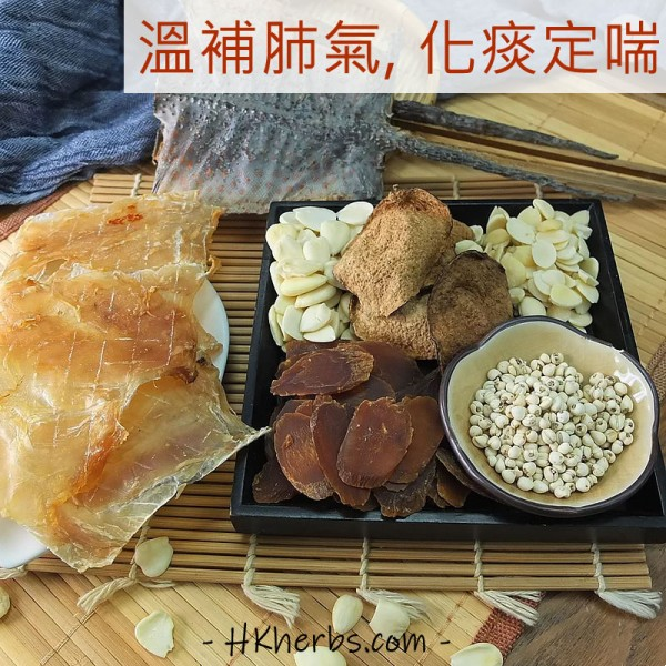 川貝參蛤燉鱷魚肉湯-2人份量, 每包69克