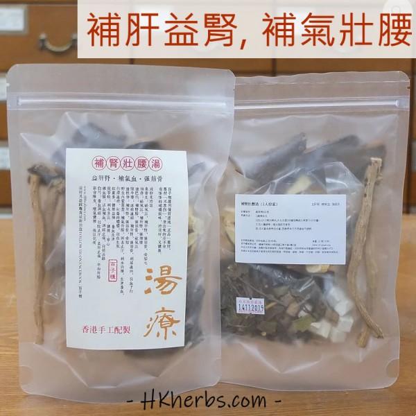 補腎壯腰湯-每包123克