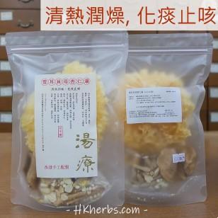 雪耳貝母杏仁湯-2人份量, 每包88克