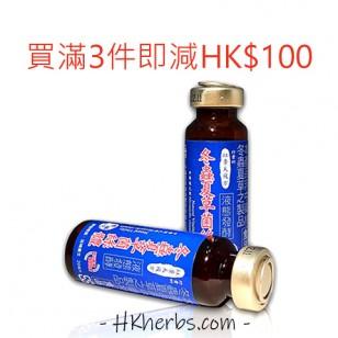 冬蟲夏草菌絲體紅景天菁華液 (6支裝)